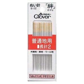 クロバー ぬい針 絆 18-012 普通地用長針2