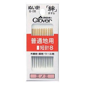 クロバー ぬい針 絆 18-018 普通地用短針8