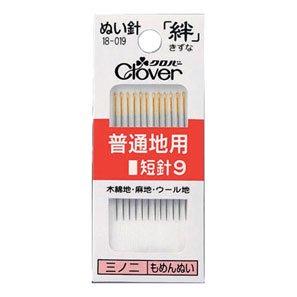 クロバー ぬい針 絆 18-019 普通地用短針9