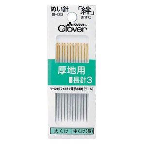 クロバー ぬい針 絆 18-003 厚地用長針3