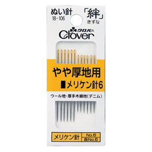 クロバー ぬい針 絆 18-106 やや厚地用メリケン針6