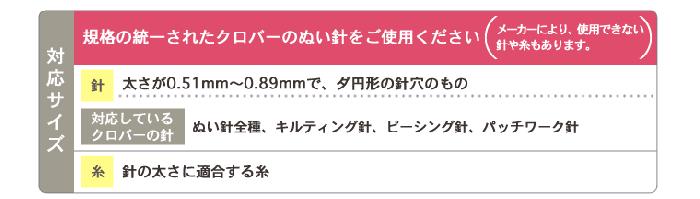 クロバー デスクスレダー 10-517 【参考画像5】
