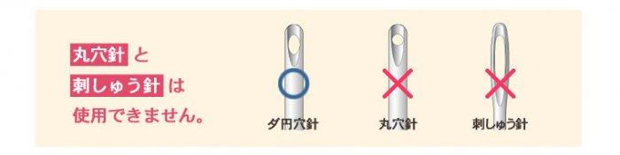クロバー デスクスレダー 10-517 【参考画像6】