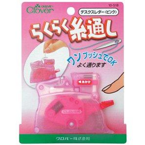 クロバー デスクスレダー ピンク 10-518 【参考画像1】