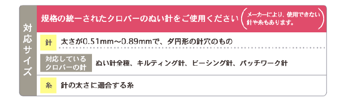 クロバー デスクスレダー ピンク 10-518 【参考画像5】