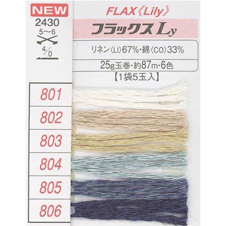 ハマナカ毛糸 フラックスLy