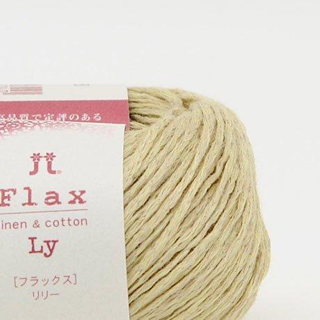 ハマナカ毛糸 フラックスLy col.803 【参考画像2】