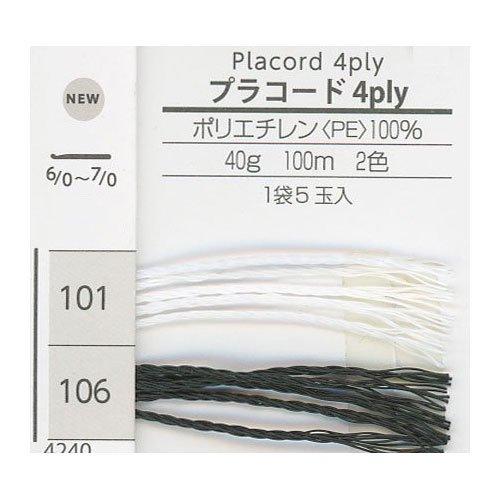 横田 ダルマ手芸糸 プラコード 4ply col.101 【参考画像2】