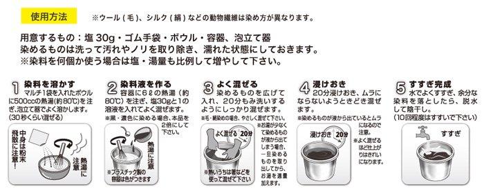 ■品切れ■ 購入不可 ダイロンマルチカラー 34 オリーブグリーン 【参考画像4】