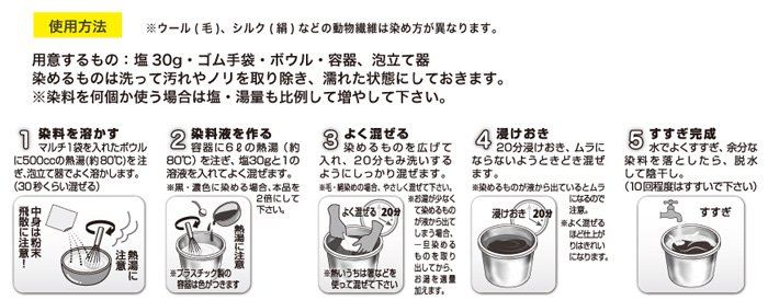 ■品切れ■ 購入不可 ダイロンマルチカラー 53 デザートダスト 【参考画像4】