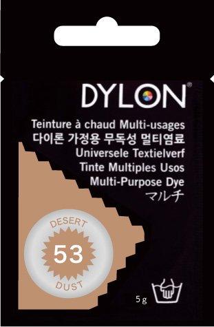 ■品切れ■ 購入不可 ダイロンマルチカラー 53 デザートダスト 【参考画像6】