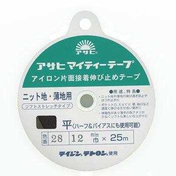 アサヒ マイティーテープ 12mm×25m 黒