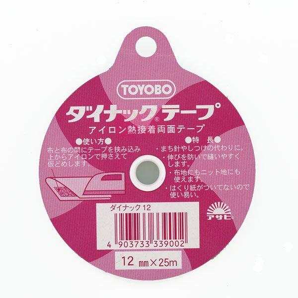 アサヒ ダイナックテープ 12mm×25m 【参考画像1】
