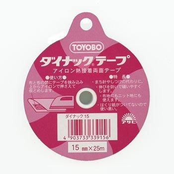 アサヒ ダイナックテープ 15mm×25m