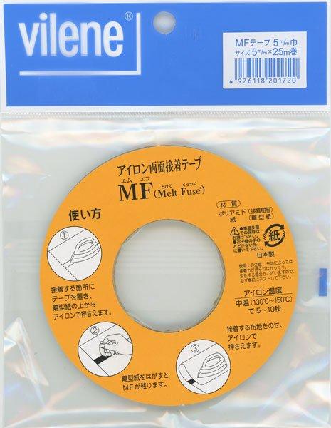 MFテープ アイロン両面接着テープ 5mm×25m 【参考画像1】