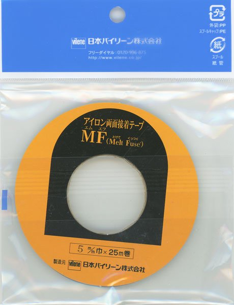 MFテープ アイロン両面接着テープ 5mm×25m 【参考画像2】