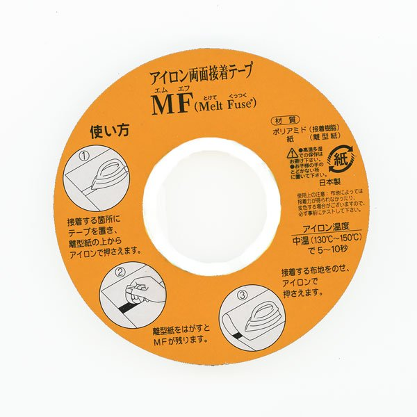 MFテープ アイロン両面接着テープ 5mm×25m 【参考画像3】