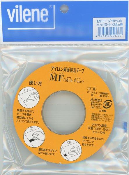 MFテープ アイロン両面接着テープ 10mm×25m 【参考画像1】