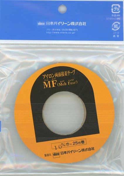 MFテープ アイロン両面接着テープ 10mm×25m 【参考画像2】