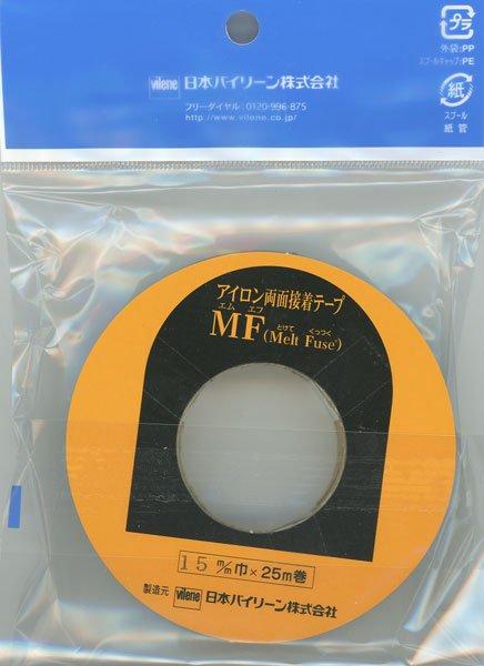 MFテープ アイロン両面接着テープ 15mm×25m 【参考画像2】