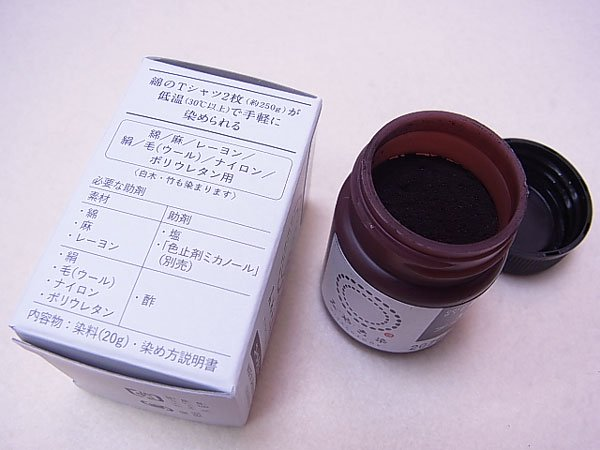 みや古染 eco染料 コールダイオール col.16 バイオレット 【参考画像3】