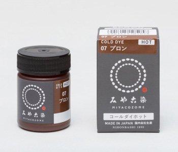 みや古染 eco染料 コールダイホット col.7 ブロン