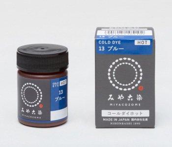 みや古染 eco染料 染め粉 コールダイホット col.13 ブルー