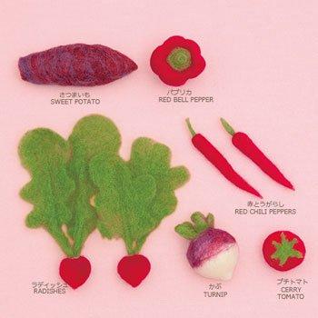 ■廃番■ 購入不可|ハマナカ アクレーヌ羊毛キット ベジタブル 赤色の野菜 H441-541