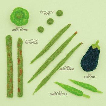 ■廃番■ 購入不可|ハマナカ アクレーヌ羊毛キット ベジタブル 緑色の野菜 H441-542
