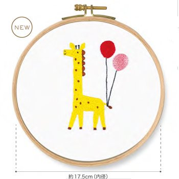DMC 刺繍キット PET'S PARTY Which one? Giraffe TB126