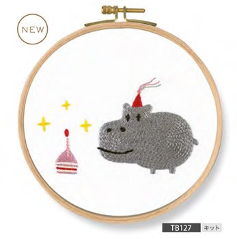 DMC 刺繍キット PET'S PARTY Birthday! Hippo TB127
