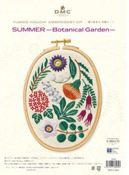 DMC 刺繍キット SUMMER Botanical Garden 樋口愉美子 JPT22