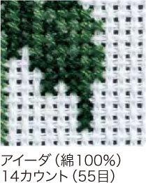 DMC 刺繍布 AIDA アイーダ カットクロス 35×45cm DC27