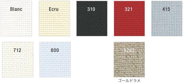 DMC 刺繍布 AIDA アイーダ ロールタイプ 110cm幅×5m DM222 【参考画像1】