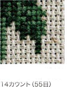 DMC 刺繍布 アイーダ・リネン ロールタイプ 110cm幅×5m DM222C