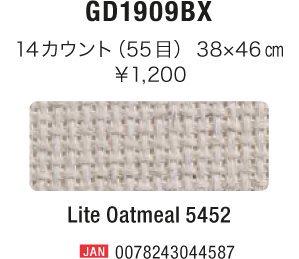 DMC 刺繍布 アイーダ 38×46cm GD1909BX