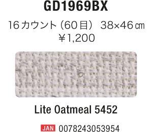 DMC 刺繍布 アイーダ 38×46cm GD1969BX 【参考画像1】