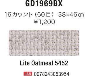 DMC 刺繍布 アイーダ 38×46cm GD1969BX
