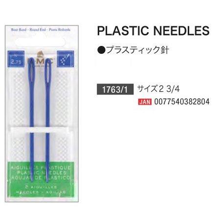 DMC 刺しゅう針 PLASTIC NEEDLES プラスチック針 12枚セット