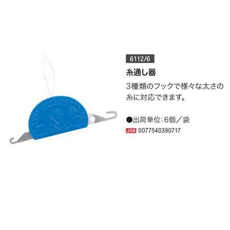 DMC 糸通し器 6112/6 6個セット