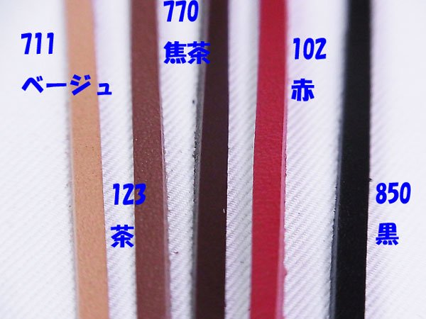 ヌメ革テープ JTT-K32 3mm幅カット ソウヒロ 【参考画像2】
