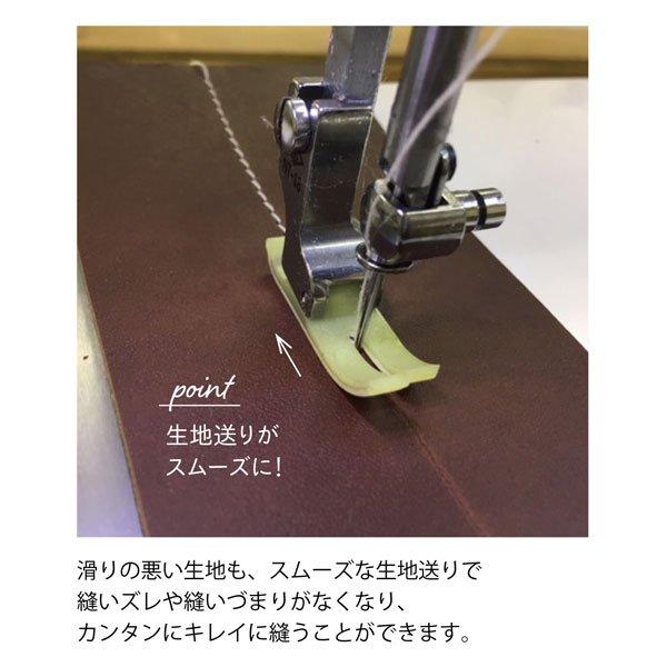 清原 テフロン押さえ 職業用 工業用 BM01-23 【参考画像3】