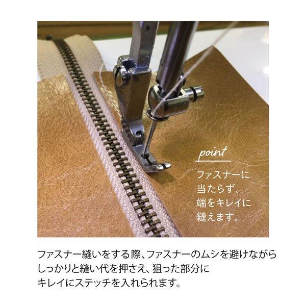 清原 細押さえ 職業用 工業用 BM01-24 【参考画像3】