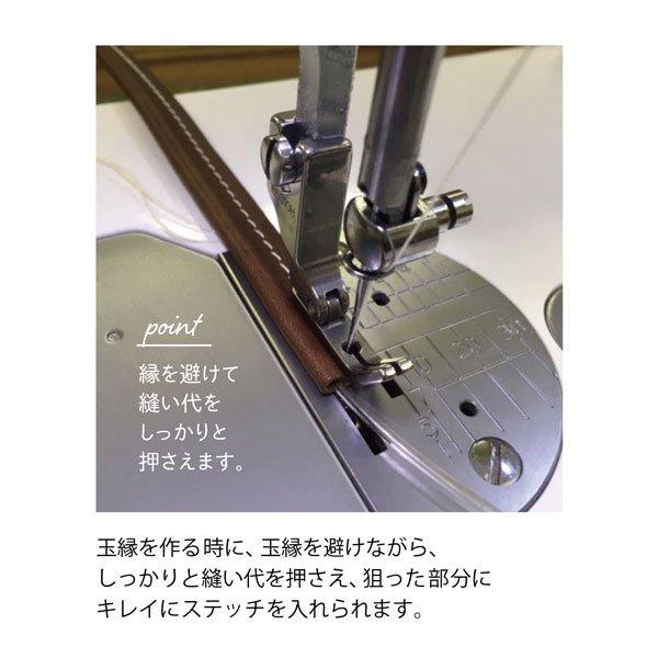 清原 細押さえ 職業用 工業用 BM01-24 【参考画像4】