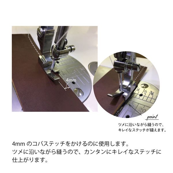 清原 ツメ押さえ 4mm 職業用 工業用 BM01-27 【参考画像3】