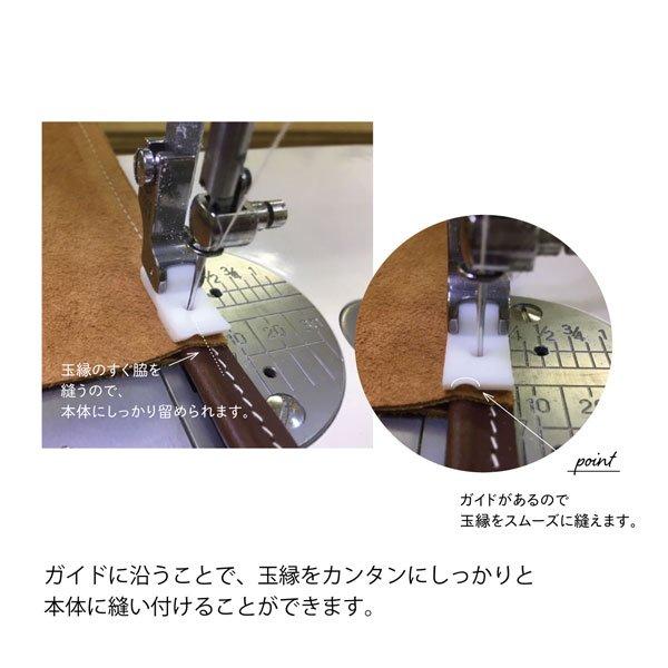 清原 玉まとめ押さえ 職業用 工業用 BM01-28 【参考画像3】