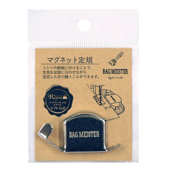 清原 マグネット定規 BM01-29 【参考画像2】