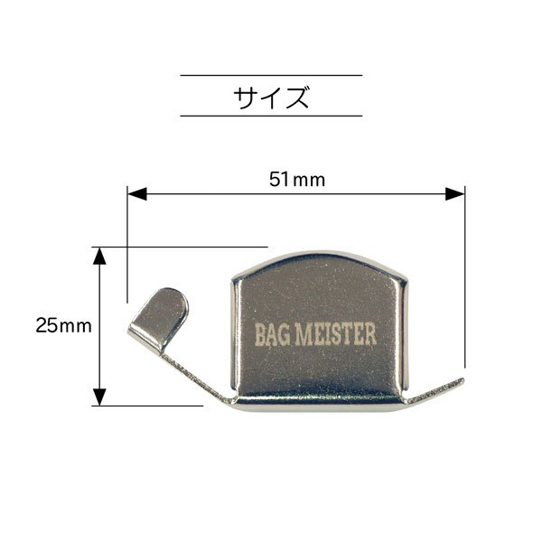 清原 マグネット定規 BM01-29 【参考画像3】