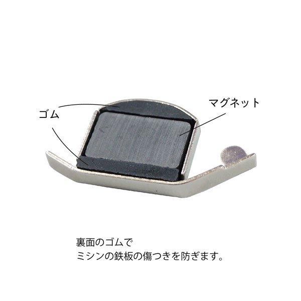清原 マグネット定規 BM01-29 【参考画像4】