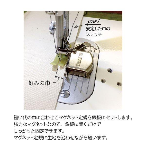 清原 マグネット定規 BM01-29 【参考画像5】